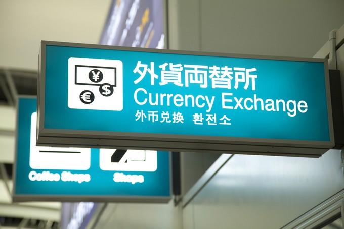 Où changer vos devises skyscanner france